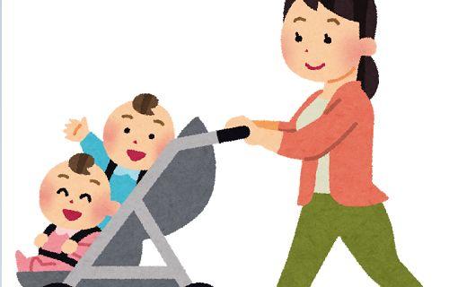 育児 乳児 加害に関連した画像-01