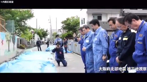 安倍首相 安倍晋三 ツイッター 2018年 動画に関連した画像-19