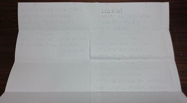 任天堂 ニンテンドー リズム天国 全盲 に関連した画像-04
