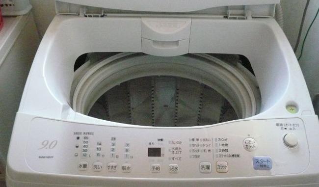 洗濯機 マンション 頭突きに関連した画像-01