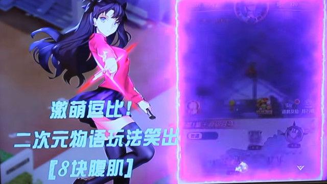 Fate staynight ブラウザゲーム 中国に関連した画像-07