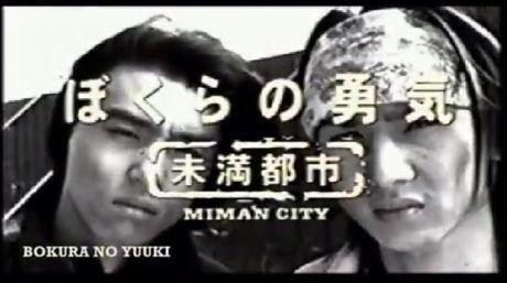 キンキキッズ 円盤化 ぼくらの勇気 未満都市 20年 BD DVD Hulu 配信決定 SPに関連した画像-01