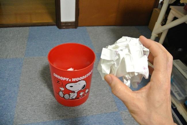 教授 ゴミ ゴミ箱 テスト 満点に関連した画像-01