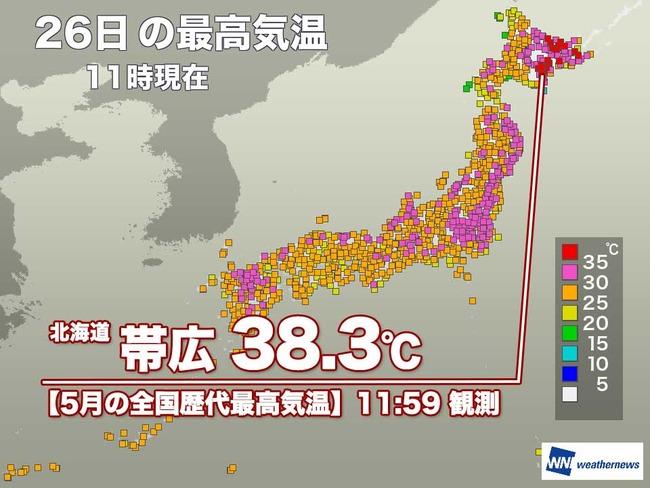 北海道 38度 5月最高気温更新に関連した画像-03