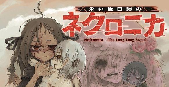 ライトノベル 永い後日談のネクロニカ TRPG パクリに関連した画像-01