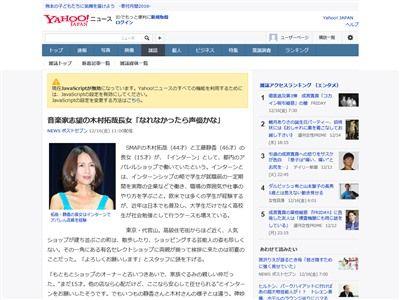 キムタク 長女 声優に関連した画像-02