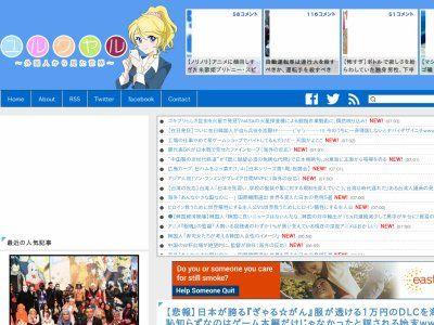 ぎゃる☆がん DLC 透ける 海外 恥知らずに関連した画像-02