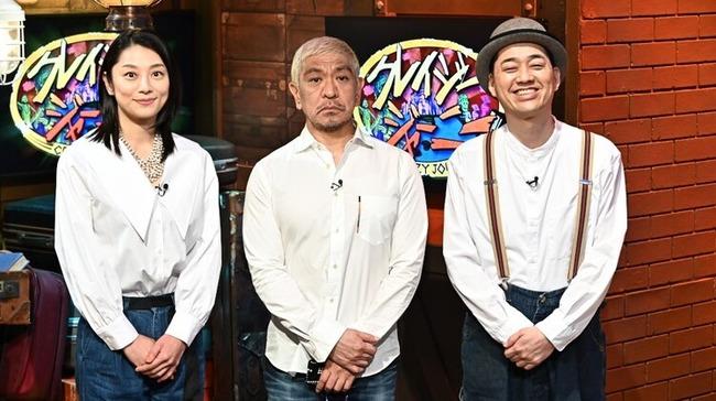 TBS クレイジージャーニー 特番 復活に関連した画像-01