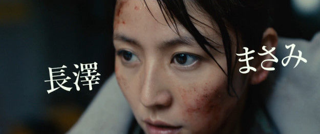 アイアムアヒーロー 特報 大泉洋 長澤まさみ ゾンビ ZQNに関連した画像-09