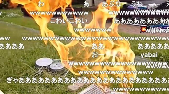 小幡友美 ボンバーガール 爆発に関連した画像-06
