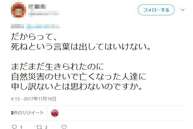 日本の闇 痴漢 老人 女子高生 回し蹴り 正当防衛 暴行罪 暴力に関連した画像-04