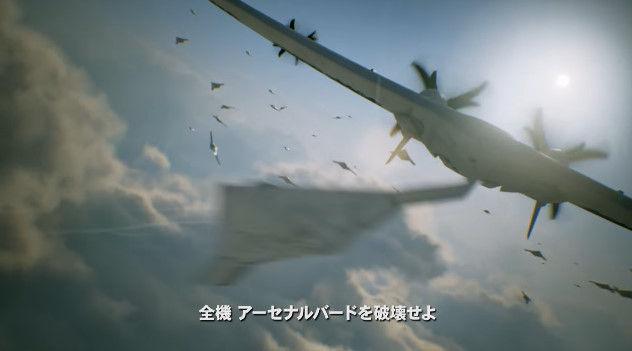エースコンバット7 PV 日本語に関連した画像-14