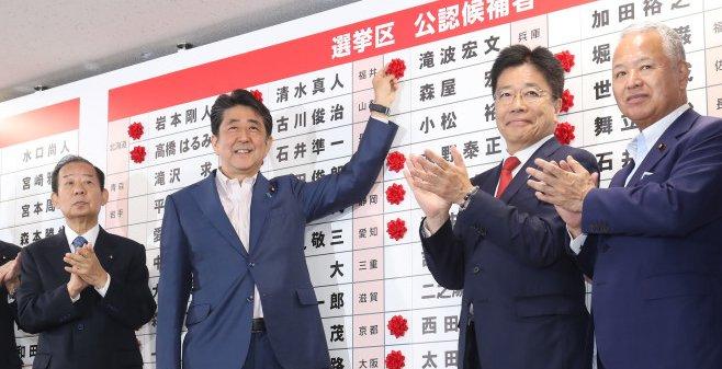 参院選 自民党 公明党 与党 過半数 改選議席 減少に関連した画像-01