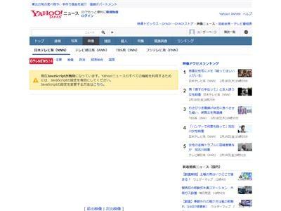 東京顔面皮剥ぎ事件 福生市 チワワ ペット 犬 飼い主 自殺 警察に関連した画像-02