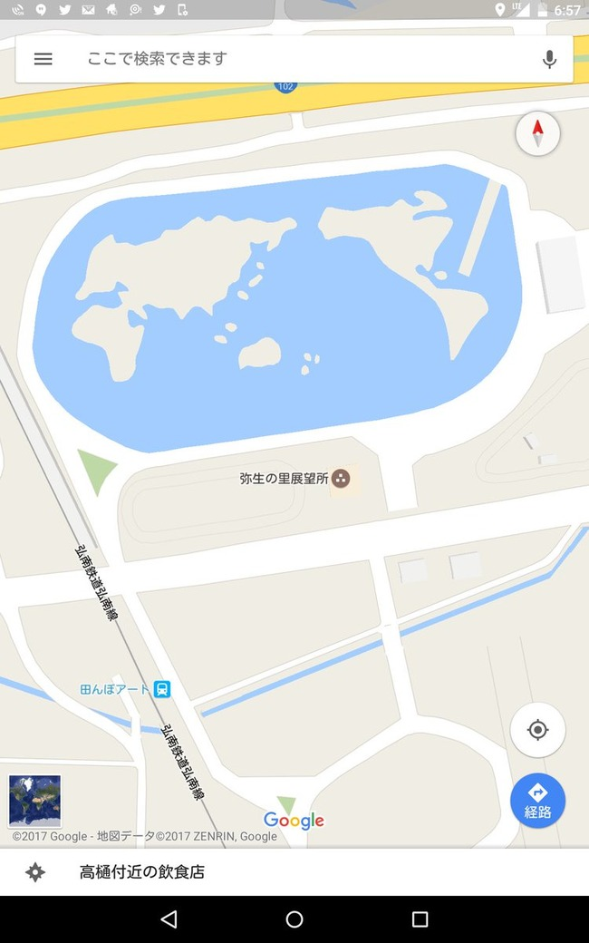 北海道 人工池 地形に関連した画像-07