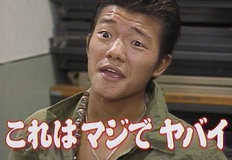 やばい 死語 10代 口癖に関連した画像-01