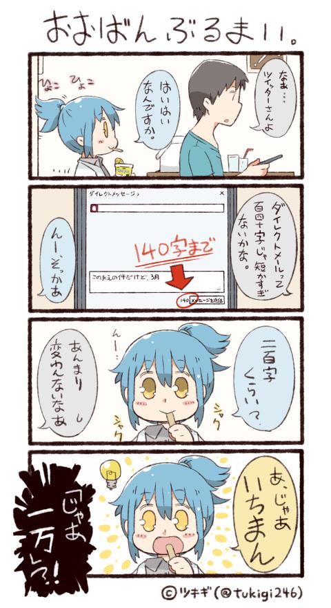 ツイッター DMに関連した画像-05