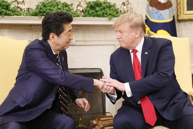 安倍首相 アメリカ 4兆円に関連した画像-01