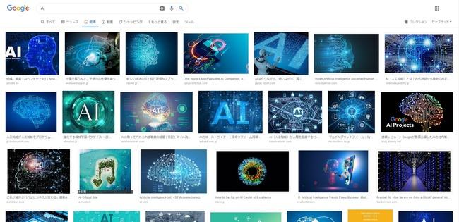 歌手AI 人工知能 AIに関連した画像-04
