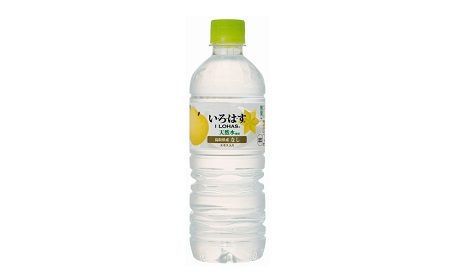 いろはす なし 天然水 コカ・コーラに関連した画像-01
