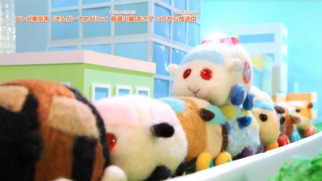 モルカー アニメ ツイッター イラスト ファンアート 1話 モルモット ぬいぐるみに関連した画像-08