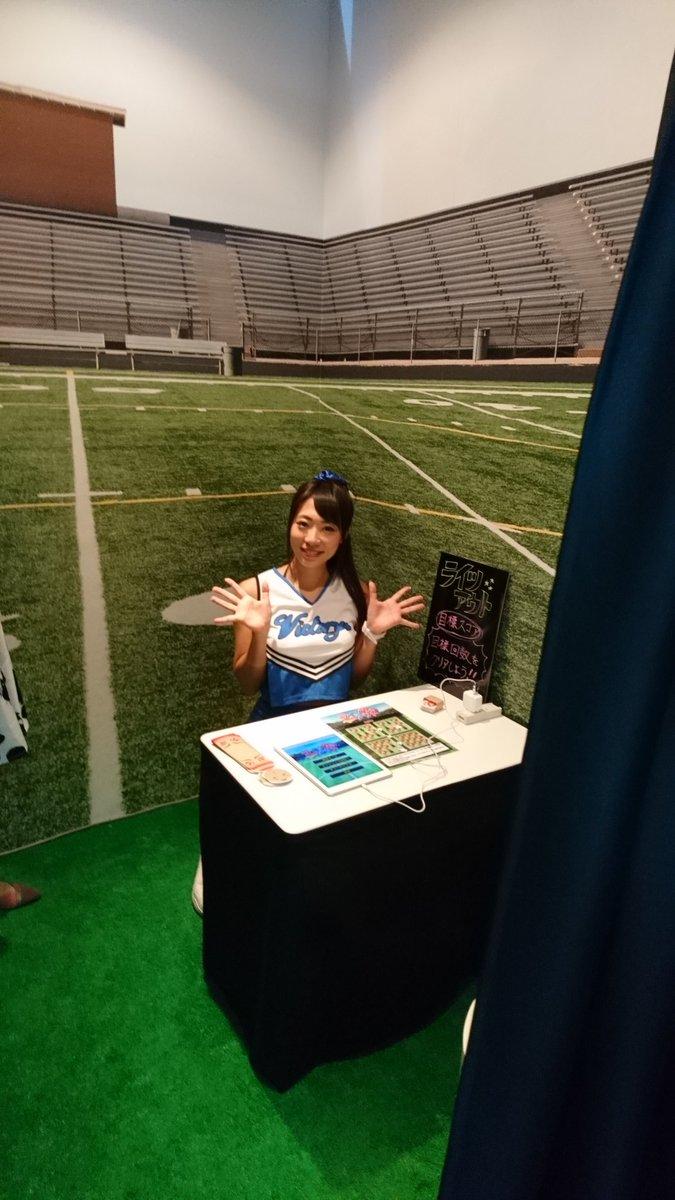 TGS2017 東京ゲームショウ 風俗 お店 ラブプラス ブース キャバクラに関連した画像-07