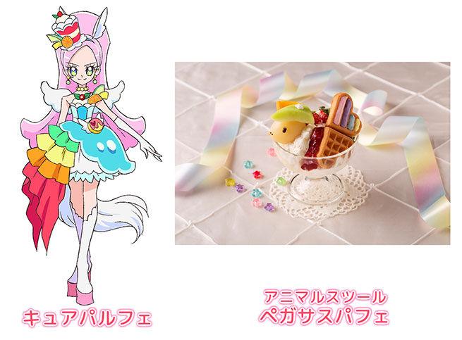 キラキラ☆プリキュアアラモード 水瀬いのり プリキュア 声優に関連した画像-01