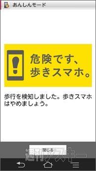 20131203tsubasadocomo01_cs1e1_x345