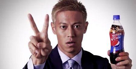 本田とじゃんけん ペプシ ジャパンコーラ 本田圭佑 ツイッター 勝率に関連した画像-01