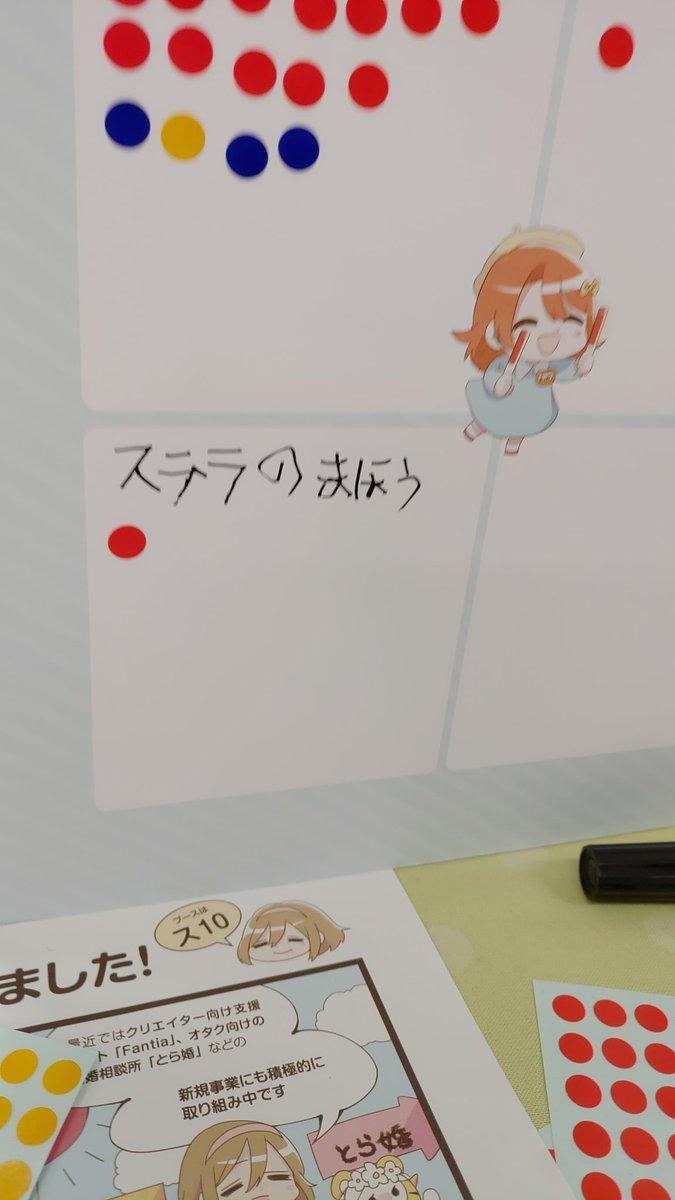 プログラマ アニメに関連した画像-04