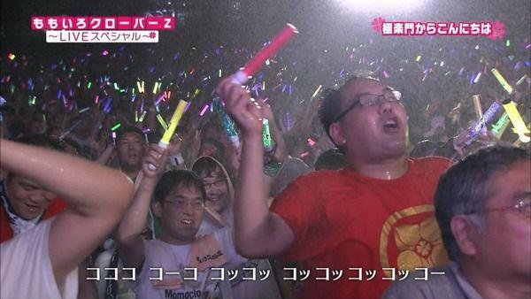 アイドル ライブ Tシャツ デブ ドルオタ 乳首 マナーに関連した画像-01