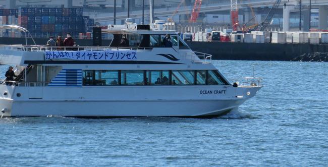 クルーズ船 隔離 新型肺炎 コロナウイルス 日本人 応援 ZARD 負けないでに関連した画像-03