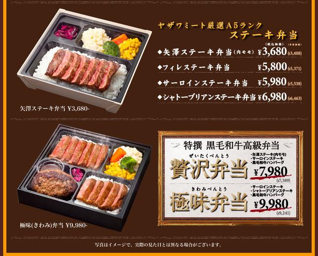 竹達彩奈 弁当 デブ 焼き肉に関連した画像-05