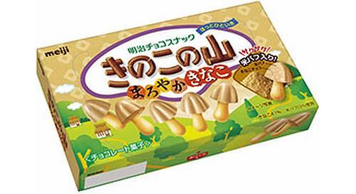 きのこの山 たけのこの里 まろやかきなこ 新商品 明治製菓 きなこ 米パフに関連した画像-01