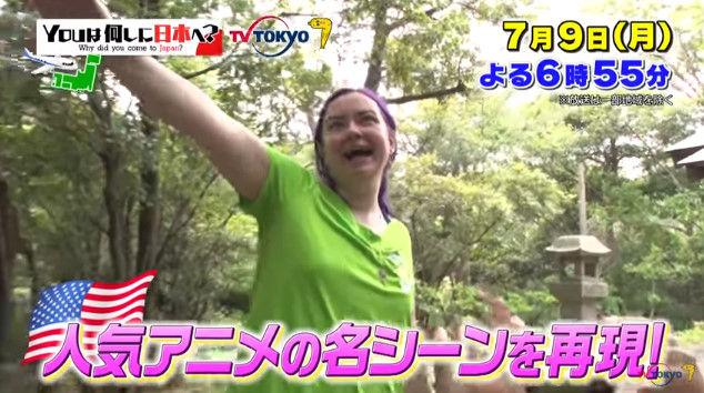 YOUは何しに日本へ? ラブライブサンシャイン 外国人 オタクに関連した画像-04