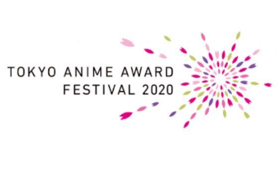 TAFF2020 アニメオブザイヤー 作品賞 アニメファン賞 鬼滅の刃に関連した画像-01
