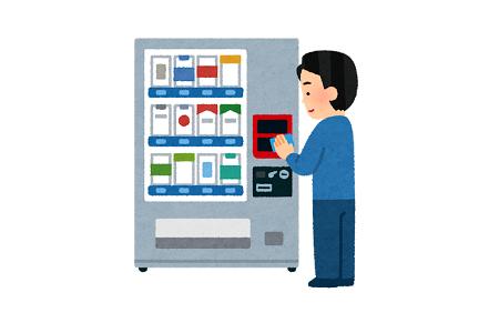 東京駅の自販機で売り切れ続出! → 深刻すぎる理由だった