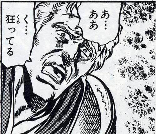 白石隆浩 首吊り士 ツイッターに関連した画像-01