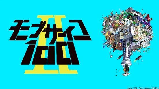 モブサイコ2期OVAに関連した画像-01