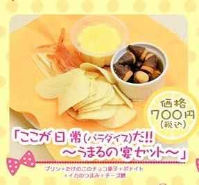 おそ松さん コラボカフェ メニュー すき家 朝定食 ボッタクリに関連した画像-05