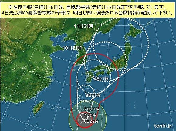 台風11号 ハーロン 天気予報に関連した画像-03