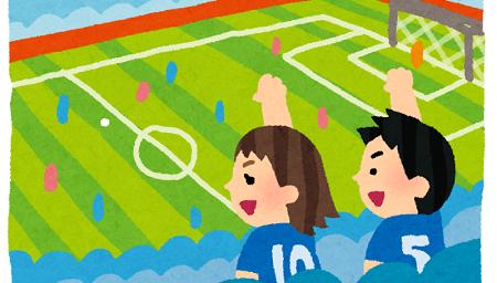 東京五輪 中抜き 帽子 ボード 紙 小学校 観戦 日除けに関連した画像-01
