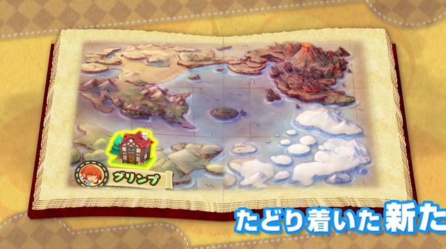 ぷよぷよ ぷよぷよクロニクル RPG バトル オンライン対戦 アルルに関連した画像-09