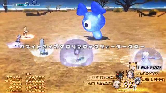 けものフレンズ ゲーム風動画 ニコニコ動画に関連した画像-19
