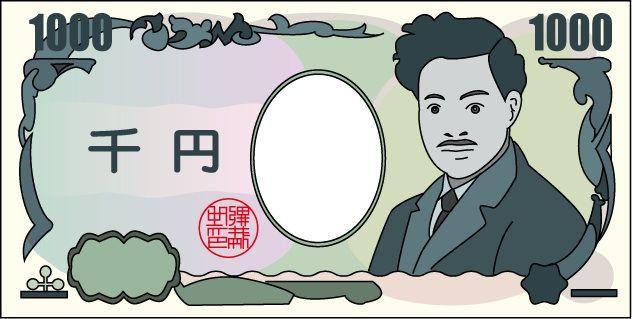 1000円アートに関連した画像-01