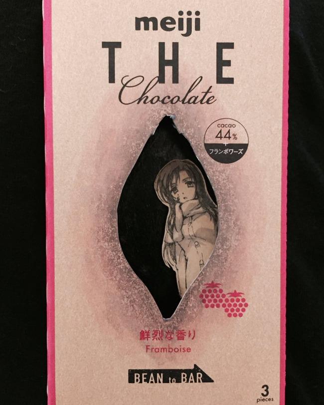 チョコレート 明治 ナイスボート スクールデイズに関連した画像-02