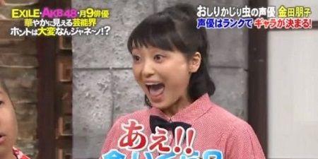 金田朋子 SASUKEに関連した画像-01