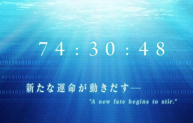 フェイト/エクストラ Fate 新作 EXTRA マーベラスに関連した画像-02