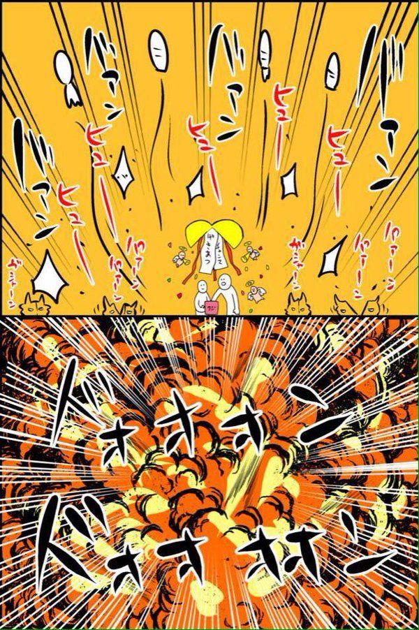 パチンコ 演出 比較に関連した画像-04