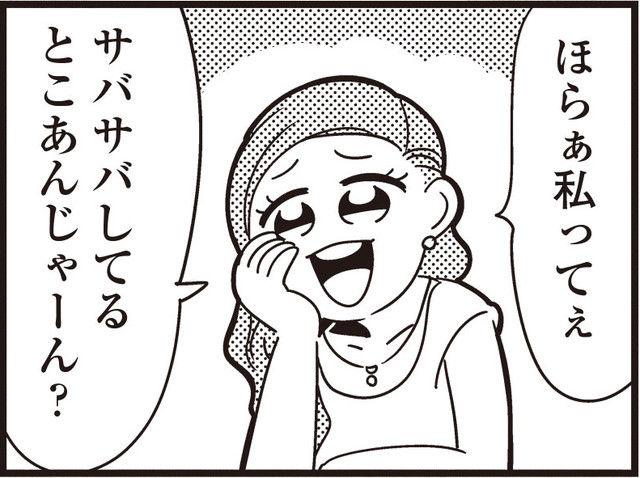 ポプテピピック 大川ぶくぶ 女性漫画誌 フィールヤング サブカルクソ女 新連載に関連した画像-03